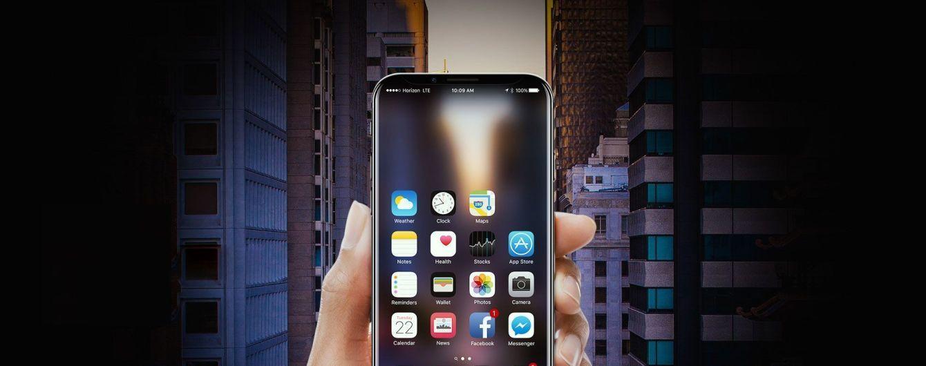 Яким буде iPhone 8. Всі чутки навколо нового телефона Apple