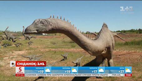 Мой путеводитель. Опольское воеводство - родина динозавров и самые красивые дворцы Польши