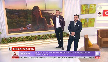 Журналистка Ирина Гулей рассказала, как начинают утро итальянцы