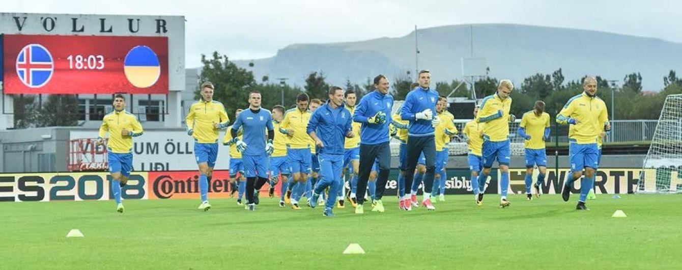 Стала известна заявка сборной Украины на матч против Исландии