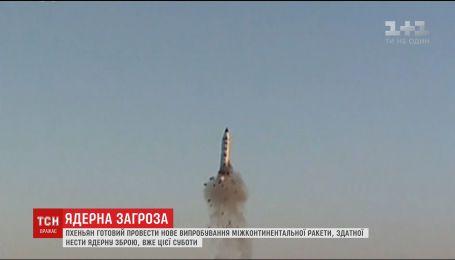 Северная Корея может запустить новую межконтинентальную ракету