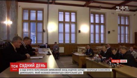 У Львові переглянули запобіжний захід охоронцю бізнесмена Димінського
