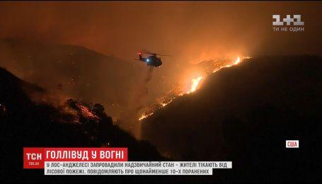 Пожарные продолжают борьбу с огнем, охватившим окраины Лос-Анджелеса