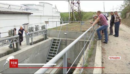 Жители Черкасщины обвиняют местных энергетиков в снижении уровня воды в реке Горный Тикич