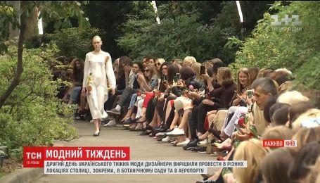 Ukrainian Fashion Week: украинские дизайнеры представили свои коллекции в необычных локациях