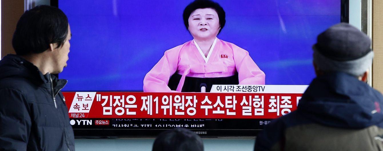 Жінка в рожевому: ведуча КНДР, якій судилося сповістити про кінець світу