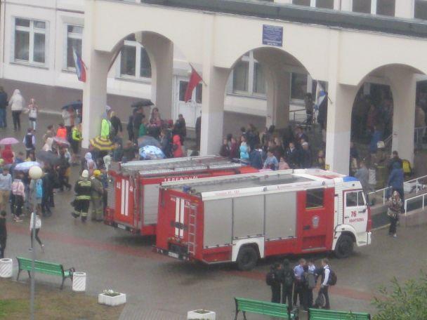 Оператор случайно снял на видео момент нападения 9-классника на школьников в Подмосковье
