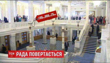 У новий сезон депутати ступили по новому килиму за 200 тисяч гривень