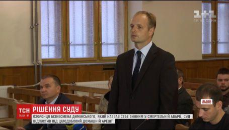 Суд відпустив охоронця бізнесмена Димінського, який назвав себе винним у смертельній аварії