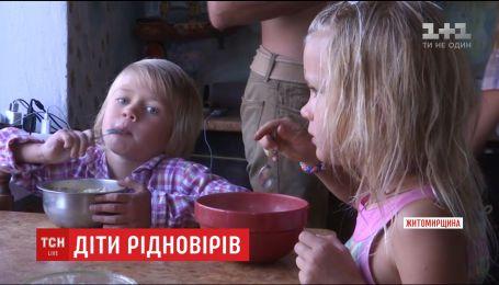 Суд оставил без изменений решение суда о возвращении троих детей родителям-родноверам