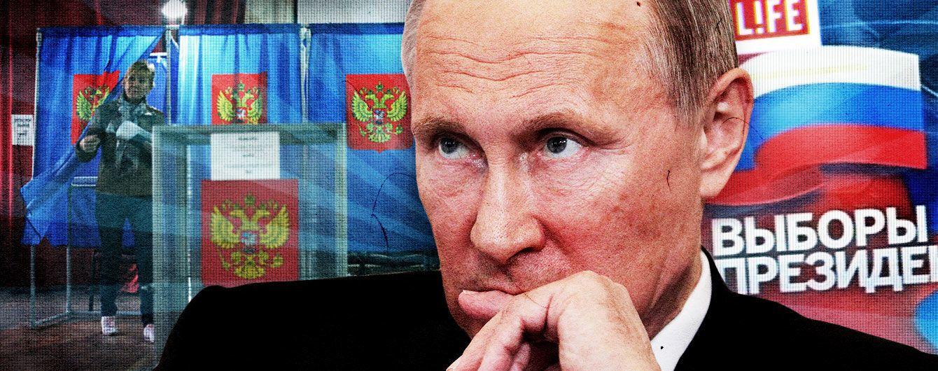 Здравствуй, Путин, новый срок