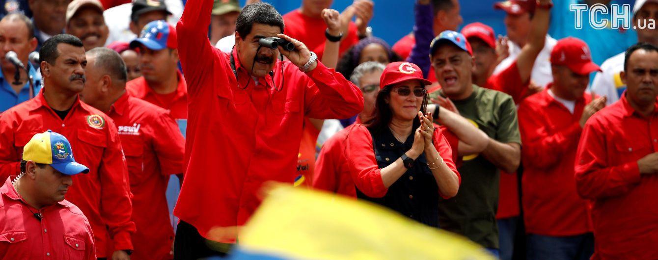 Мадуро не приїхав на виступ у Раді ООН з прав людини