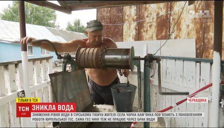 Черкащани звинувачують місцеву ГЕС у зневодненні річки та посуху в колодязях