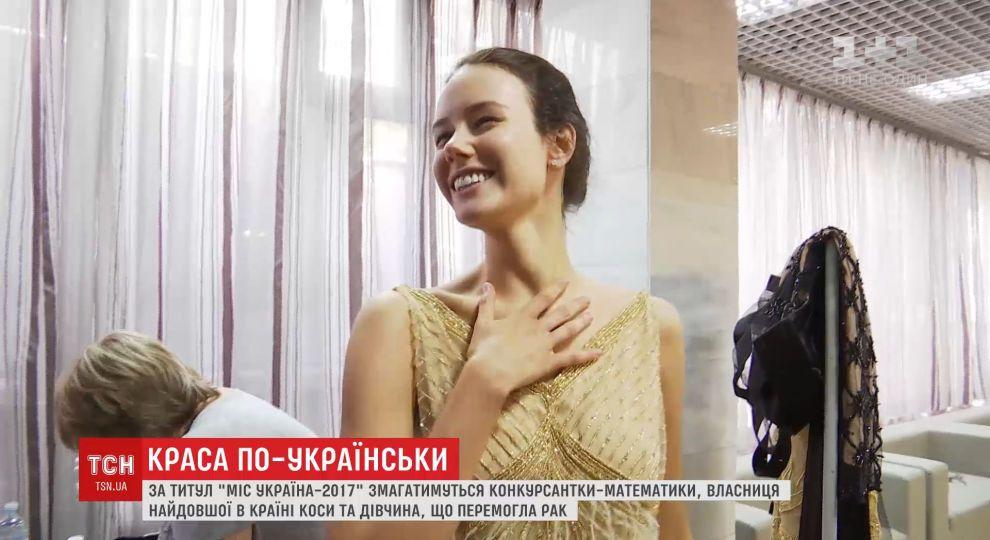 Украинские девушки красивые видео