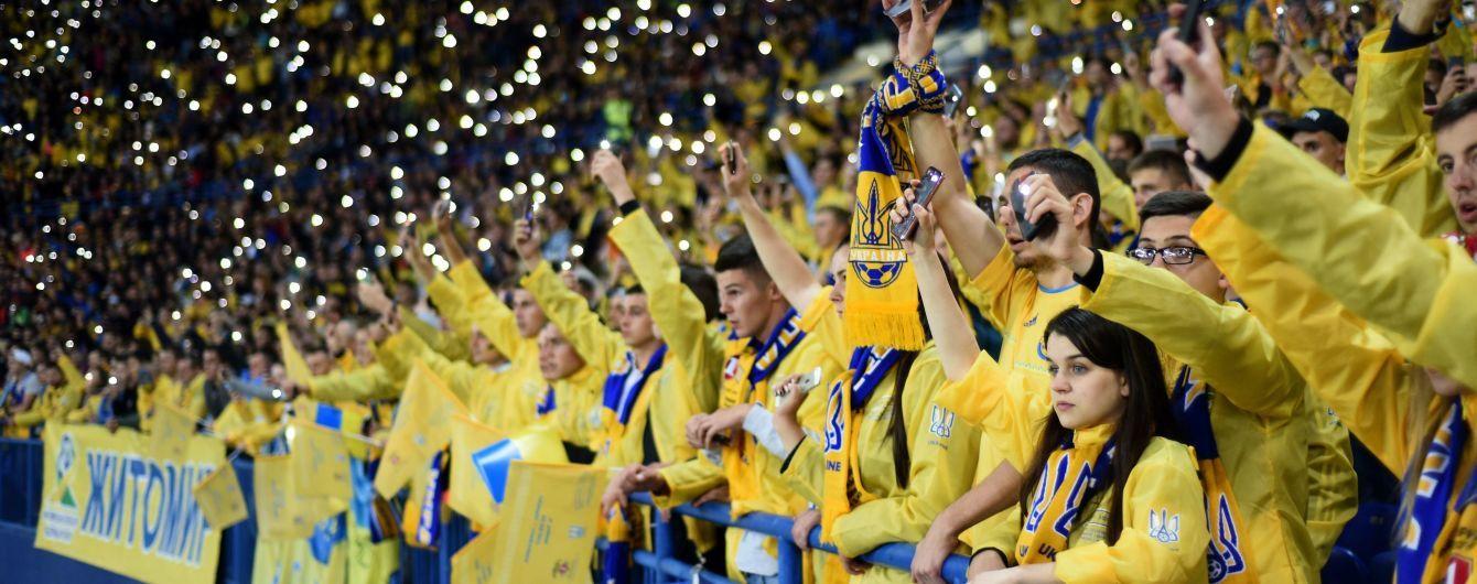 Збірна України летить до Ісландії разом із фанатами