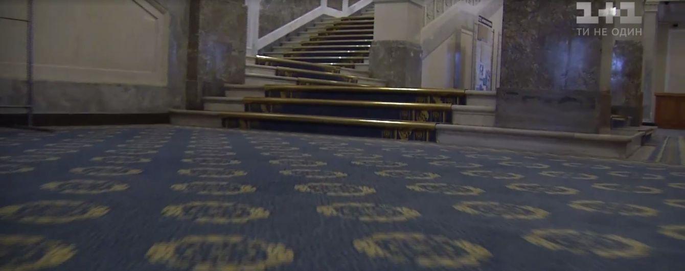 В Раде назвали экономным постеленый ковер за 200 тысяч гривен