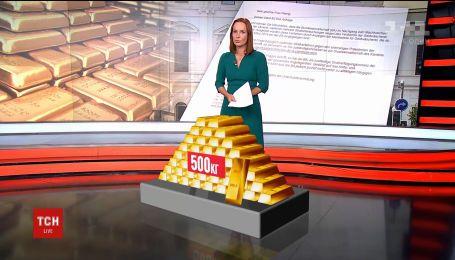 Прокуратура Швейцарії відмовилась розголошувати подробиці про золоті зливки Януковича