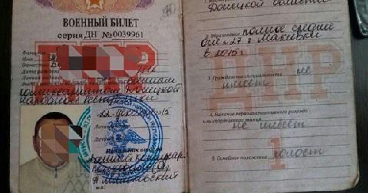 @ Госпогранслужба Украины