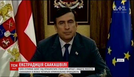 Генпрокуратура перевіряє запит з Грузії щодо екстрадиції Міхеїла Саакашвілі