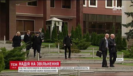 У Мінську обговорять домовленість про масштабний обмін полоненими