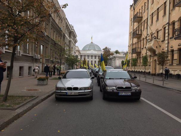 Київ заполонили машини з єврономерами: автоактивісти приїхали протестувати під Раду