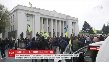 Протест владельцев авто с иностранными номерами остановил движение в центре Киева