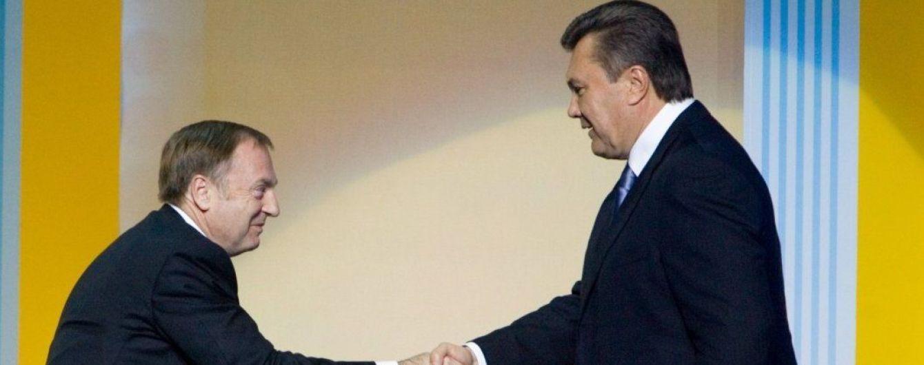 ГПУ подозревает Януковича и Лавриновича в конституционном перевороте