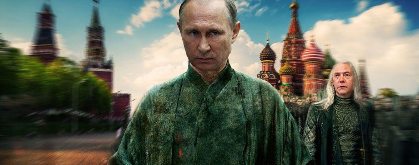 """""""Крестражи"""" Кремля"""