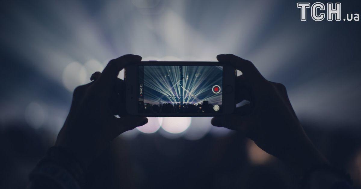 Презентація iPhone 8: Як відбувалися заходи Apple раніше і чого чекати 12 вересня