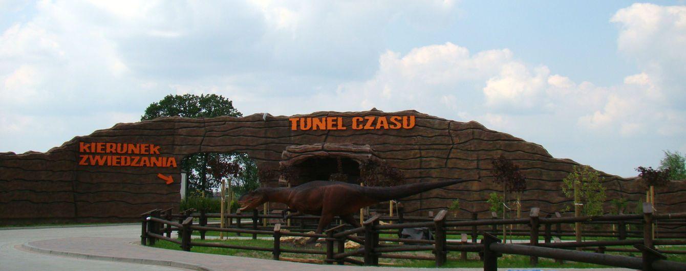 Парк Юрского периода. Один из уникальных музеев мира можно посетить в Польше
