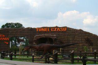 Парк Юрського періоду. Один з унікальних музеїв світу можна відвідати у Польщі