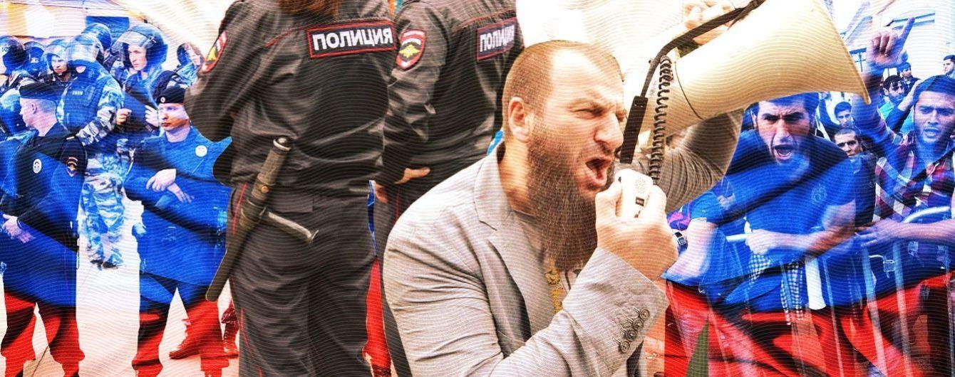 Рождение российского халифата