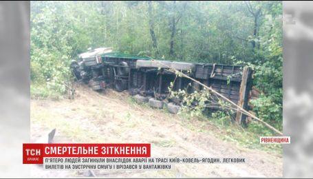 П'ятеро людей загинули внаслідок масштабної ДТП на Рівненщині