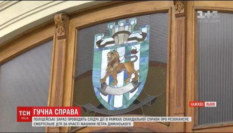 Во львовском офисе Дыминского начались следственные действия в рамках дела о смертельном ДТП