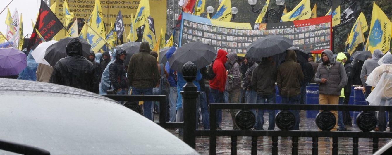 Под Верховной Радой произошли столкновения между активистами и полицией