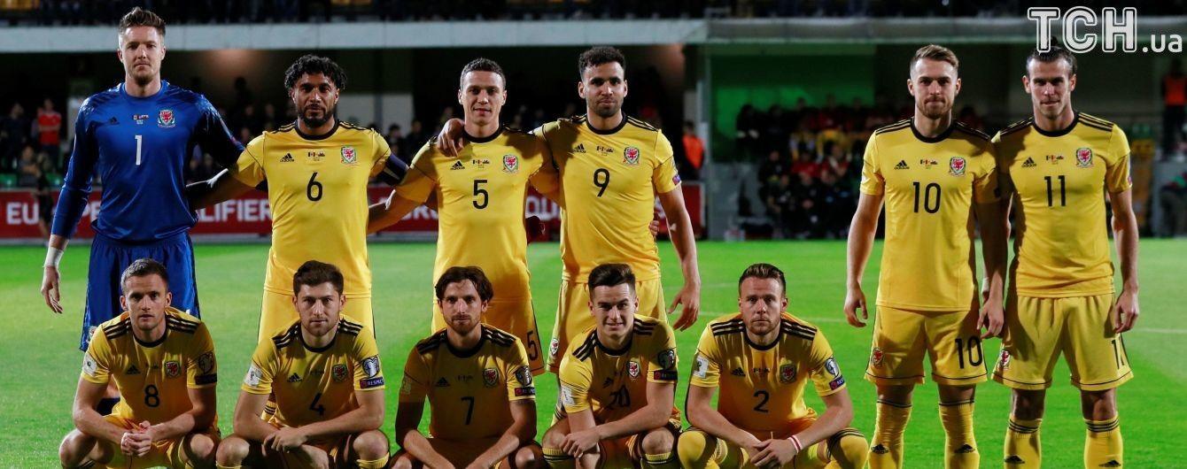 Игроки сборной Уэльса показали, как нужно делать командное фото перед матчем