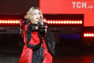 Служба доставки змусила Мадонну підтверджувати свою особистість