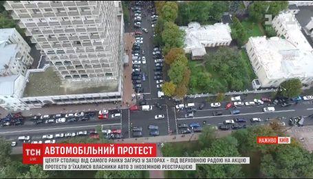 Владельцы авто на иностранной регистрации изменили место протестов