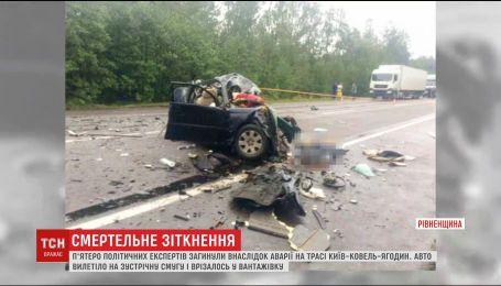 В аварии на Ровенщине погибли пятеро известных украинцев
