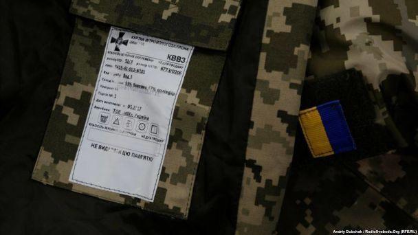 Порошенко презентував нову зимову військову форму