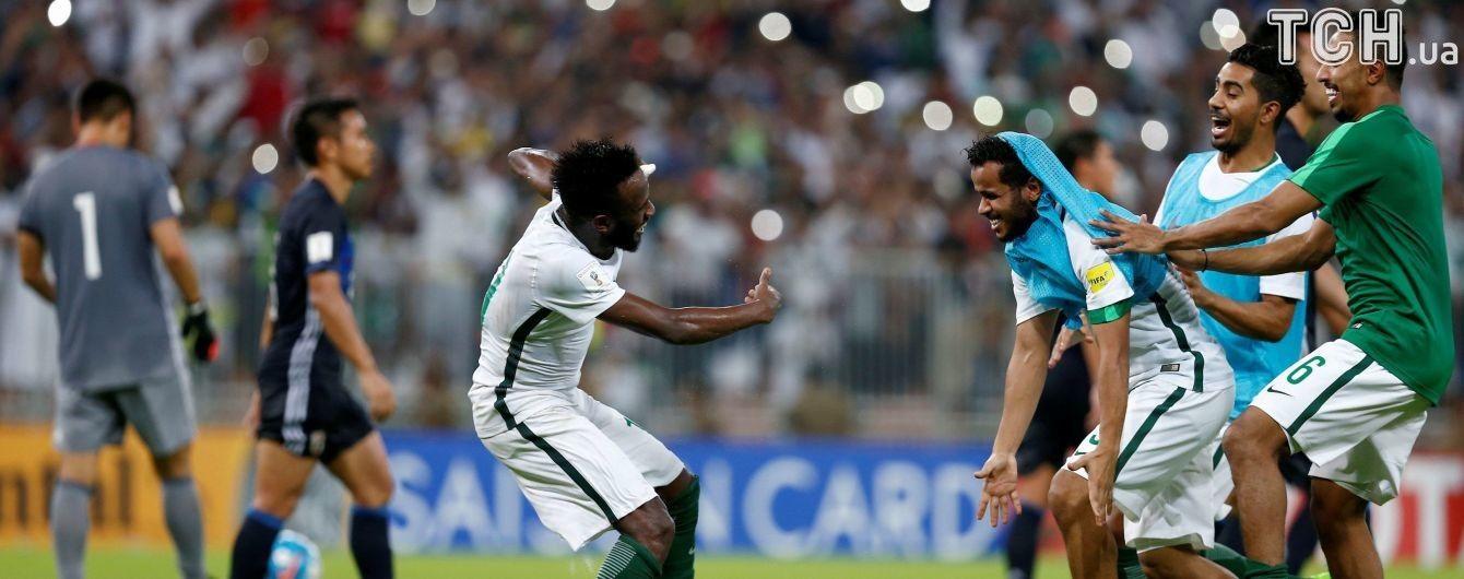 Збірна Саудівської Аравії отримає рекордні призові в історії футболу