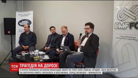 Жахлива ДТП на Рівненщині забрала життя п'ятьох громадських діячів