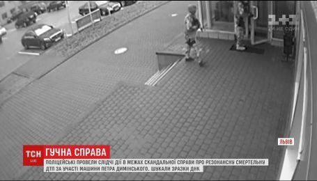 Стало відомо, чому правоохоронці влаштували обшук у офісі бізнесмена Димінського
