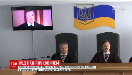 Януковичу та колишньому міністру оголосили підозри через події 2010 року