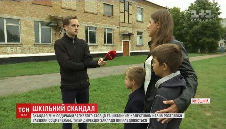 Привітайте за школою: дирекція не дозволила привітати сина загиблого воїна на першовересневій лінійці