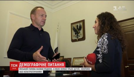 Мэр Чернигова решительно призвал украинцев размножаться