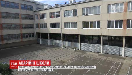 На Николаевщине треть школ потенциально опасные для учеников
