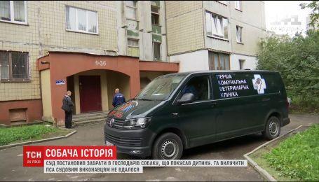Виконавча служба у Львові намагалась забрати собаку у господарів