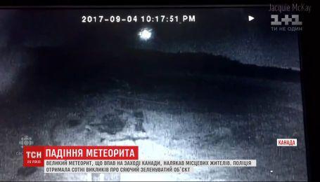 На границе Канады и США упал большой метеорит
