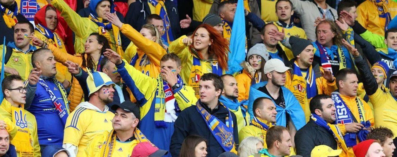 """Сине-желтая походка и """"Червона рута"""" . Как украинские фанаты """"рвали глотки"""" в Исландии"""